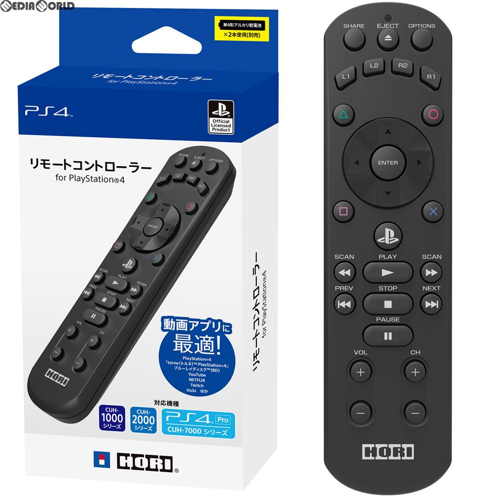【中古即納】[ACC][PS4]リモートコントローラー for PlayStation4 ブラック HORI(PS4-089)(20171123)