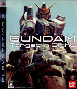 【中古即納】[PS3]機動戦士ガンダム ターゲットインサイト(MOBILE SUIT GUNDAM Target in Sight)(20061111)