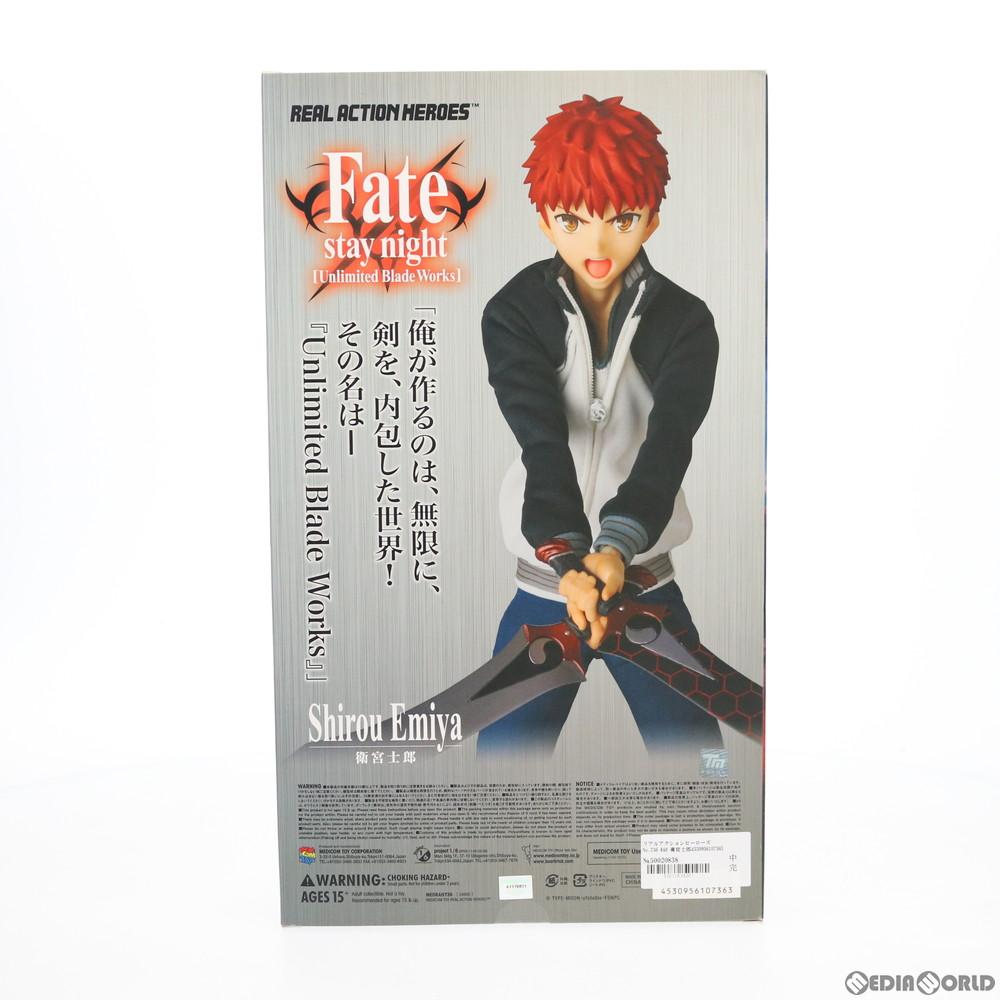 【中古即納】[FIG]リアルアクションヒーローズ No.736 RAH 衛宮士郎(えみやしろう) Fate/stay night [Unlimited Blade Works] 完成品 可動フィギュア メディコム・トイ(20160531)
