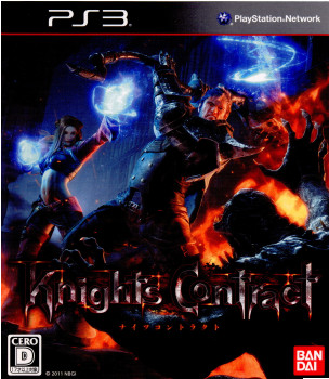 【中古即納】[PS3]KNIGHTS CONTRACT(ナイツコントラクト)(20110707)