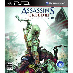 【中古即納】[PS3]アサシンクリードIII(ASSASSIN'S CREED 3)(20121115)