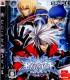 【中古即納】[PS3]BLAZBLUE(ブレイブルー)(BLJM-60157)(20090625)