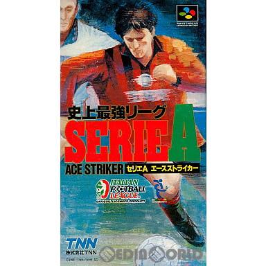 【中古即納】[箱説明書なし][SFC]史上最強リーグ セリエA エースストライカー(19950331)