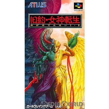 【中古即納】[SFC]旧約・女神転生(19950331)