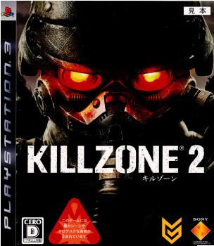 【中古即納】[PS3]KILLZONE 2(キルゾーン2)(20090423)