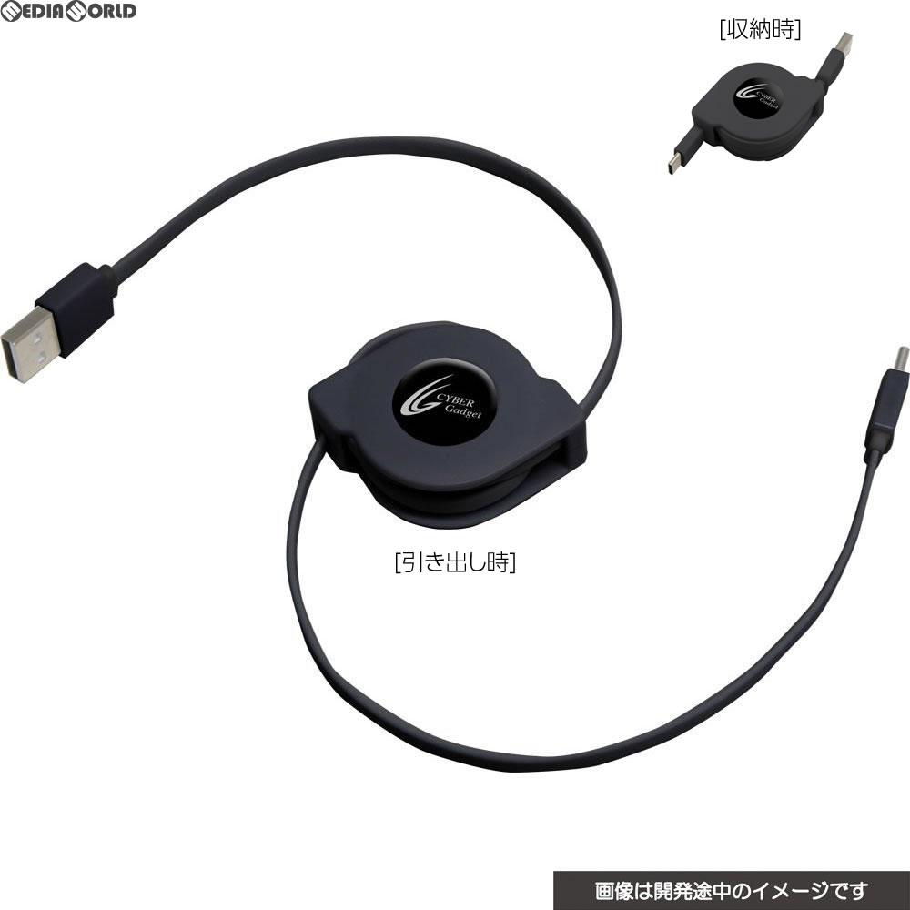 【中古即納】[ACC][Switch]CYBER・USB巻き取り充電ケーブル(SWITCH用)(スイッチ用) ブラック サイバーガジェット(CY-NSUSMC-BK)(20170622)