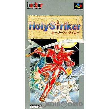 【中古即納】[箱説明書なし][SFC]ホーリーストライカー(19931217)
