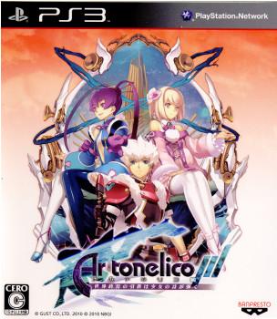 【中古即納】[PS3]アルトネリコ3(Ar tonelico III) 世界の終焉の引鉄は少女の詩が弾く(20100128)