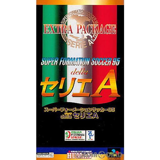 【中古即納】[箱説明書なし][SFC]スーパーフォーメーションサッカー'95 della セリエA(19950331)