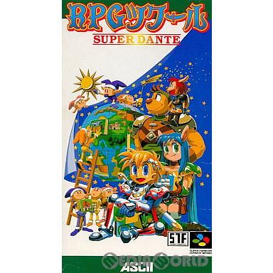 【中古即納】[箱説明書なし][SFC]RPGツクール SUPER DANTE(スーパーダンテ)(19950331)