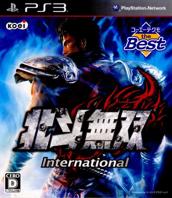 【中古即納】[PS3]北斗無双 International(インターナショナル) コーエーテクモ the Best(BLJM-60562)(20121108)