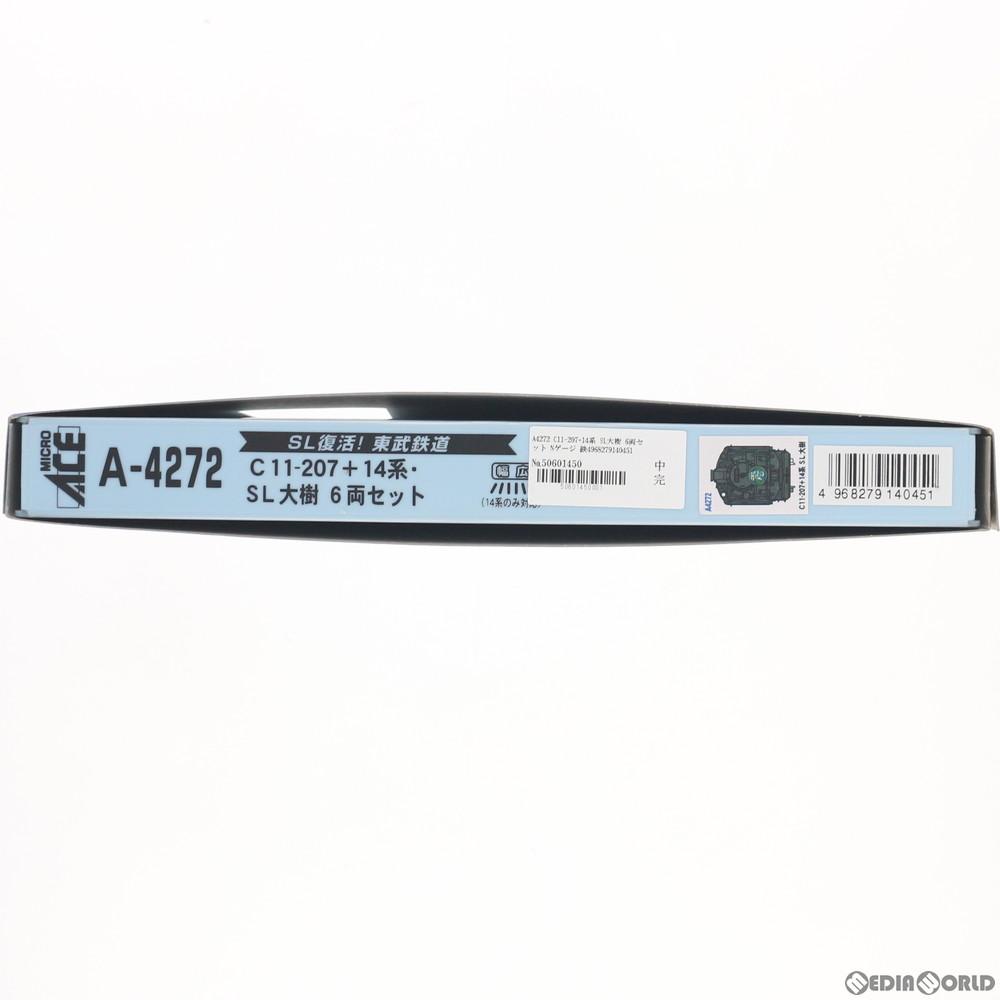 【新品即納】[RWM]A4272 C11-207+14系 SL大樹 6両セット Nゲージ 鉄道模型 MICRO ACE(マイクロエース)(20190426)