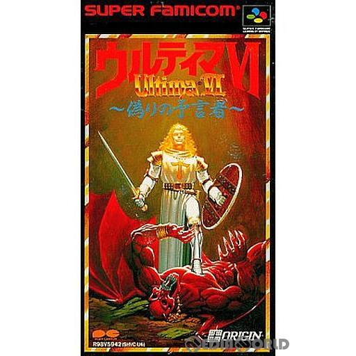 【中古即納】[SFC]ウルティマVI 偽りの予言者(Ultima 6: The False Prophet)(19920403)
