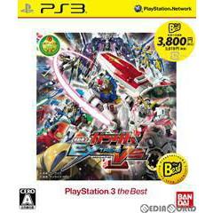 【中古即納】[PS3]機動戦士ガンダム EXTREME VS.(エクストリームバーサス) PS3 the Best(BLJS-50027)(20121213)