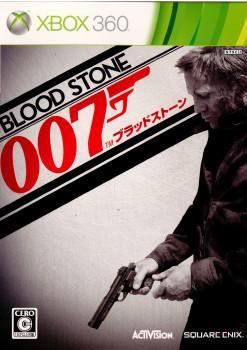 【中古即納】[Xbox360]007/ブラッドストーン(20110113)