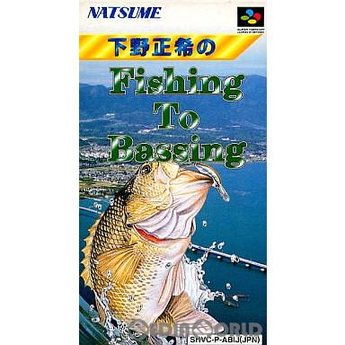 【中古即納】[箱説明書なし][SFC]下野正希のFishing to Bassing(フィッシングトゥバッシング)(19940916)
