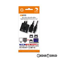【新品即納】[ACC][DC]DC/SS用(ドリームキャスト/セガサターン用) スーパーコンバーター(PS4/PS3/Switch用コントローラ対応) コロンバスサークル(CC-SDSCV-BK)(20200806)