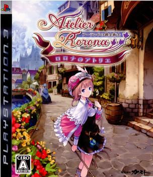 【中古即納】[PS3]ロロナのアトリエ〜アーランドの錬金術士〜(20090625)