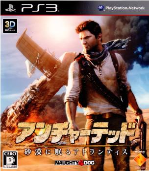 【中古即納】[PS3]アンチャーテッド 砂漠に眠るアトランティス(20111102)