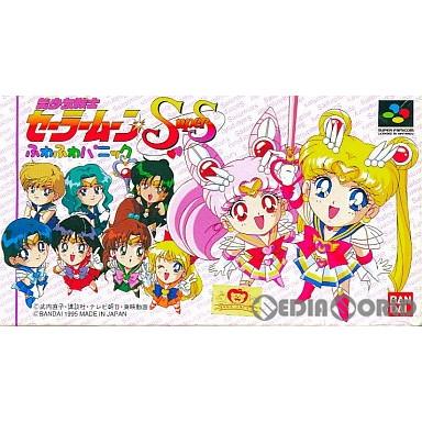 【中古即納】[箱説明書なし][SFC]美少女戦士セーラームーンSuperS(スーパーズ) ふわふわパニック(19951208)