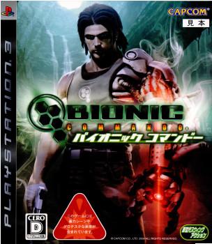 【中古即納】[PS3]バイオニック コマンドー(Bionic Commando)(20090625)