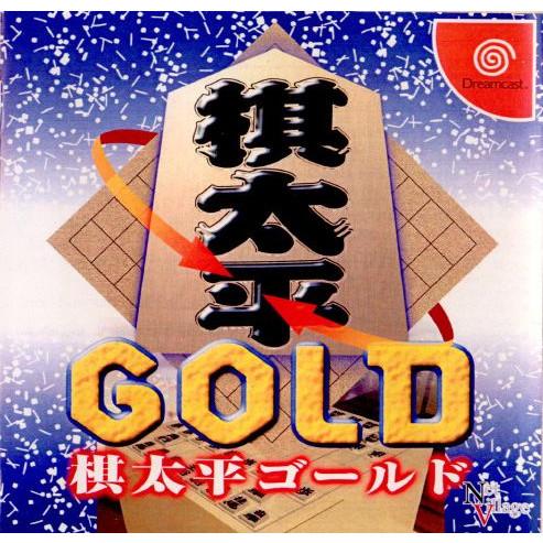 【中古即納】[表紙説明書なし][DC]棋太平GOLD(キタヘイゴールド)(19991118)