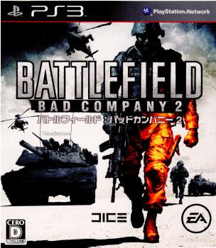 【中古即納】[表紙説明書なし][PS3]バトルフィールド:バッドカンパニー2(Battlefield: Bad Company 2)(20100311)
