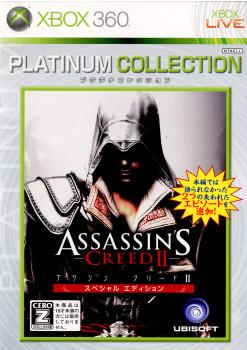 【中古即納】[Xbox360]アサシン クリードII(Assassin's Creed 2) スペシャルエディション Xbox360プラチナコレクション(JES1-00071)(20100805)