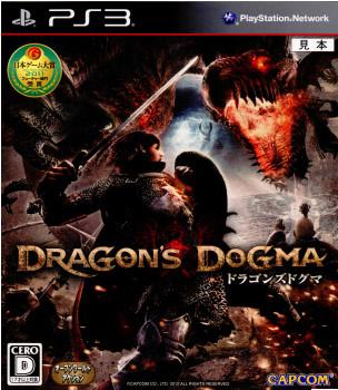 【中古即納】[PS3]ドラゴンズドグマ(Dragon`s Dogma)(20120524)