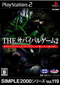 【中古即納】[PS2]SIMPLE2000シリーズ Vol.119 THE サバイバルゲーム2(20070809)