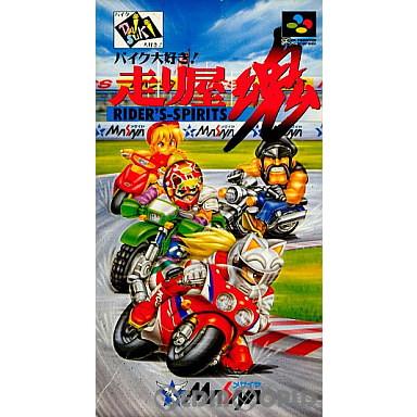 【中古即納】[箱説明書なし][SFC]バイク大好き!走り屋魂(19940930)