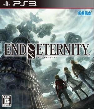 【中古即納】[PS3]End of Eternity(エンド オブ エタニティ)(20100128)