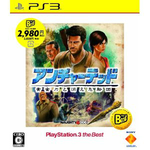 【中古即納】[PS3]アンチャーテッド 黄金刀と消えた船団 PlayStation 3 the Best(BCJS-70021)(20110825)