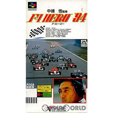 【中古即納】[箱説明書なし][SFC]中嶋悟 監修 F1 HERO'94(F1ヒーロー94)(19940922)