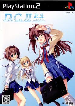 【中古即納】[表紙説明書なし][PS2]D.C.II P.S.〜ダ・カーポII〜 プラスシチュエーション 通常版(20080529)