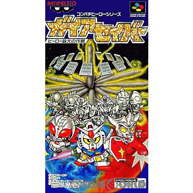 【中古即納】[箱説明書なし][SFC]ガイアセイバー ヒーロー最大の作戦(19940128)