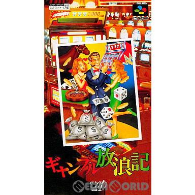 【中古即納】[箱説明書なし][SFC]ギャンブル放浪記(19960322)