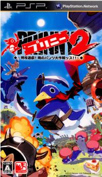 【中古即納】[PSP]プリニー2 〜特攻遊戯! 暁のパンツ大作戦ッス!!〜(20100325)