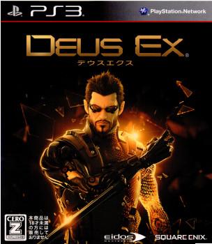 【中古即納】[PS3]デウスエクス(Deus Ex.)(20111020)
