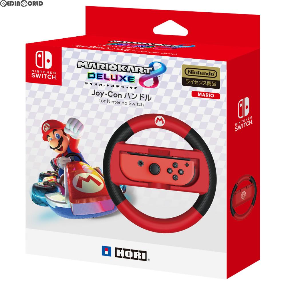 【中古即納】[ACC][Switch]マリオカート8 デラックス Joy-Conハンドル マリオ for Nintendo Switch(ニンテンドースイッチ) HORI(NSW-054)(20170803)
