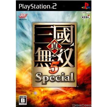 【中古即納】[PS2]真・三國無双5 Special(スペシャル)(20081002)