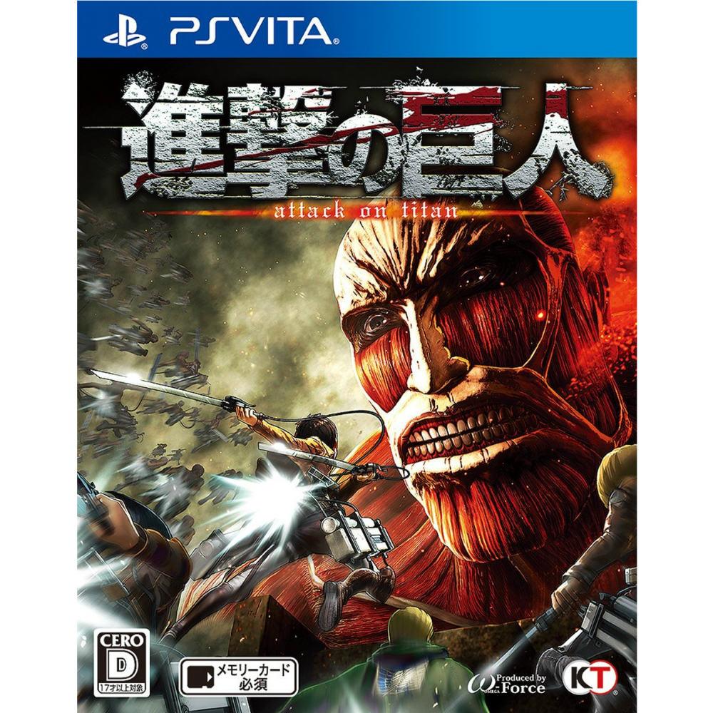 【中古即納】[表紙説明書なし][PSVita]進撃の巨人 attack on titan 通常版(20160218)