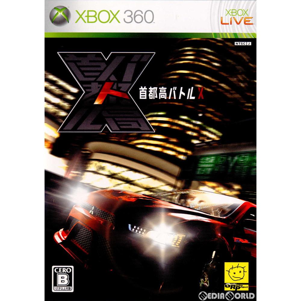 【中古即納】[表紙説明書なし][Xbox360]首都高バトルX(20060727)