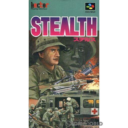 【中古即納】[箱説明書なし][SFC]ステルス(STEALTH)(19921218)