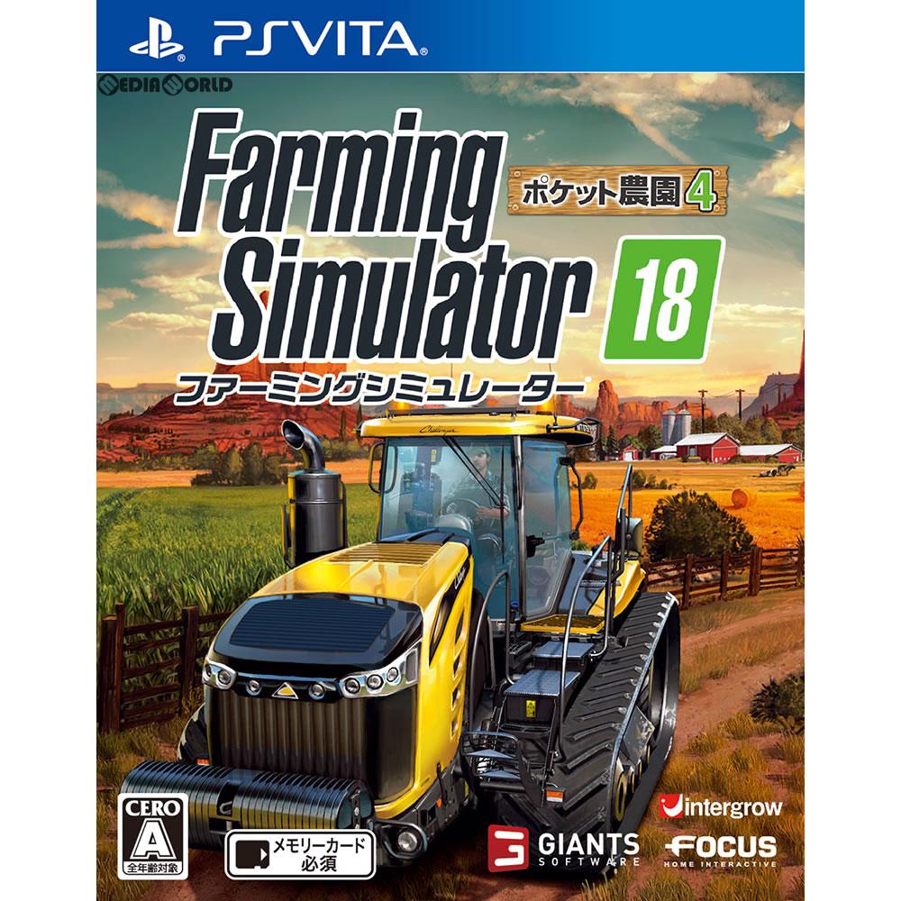 【中古即納】[表紙説明書なし][PSVita]ファーミングシミュレーター18(Farming Simulator 18) ポケット農園4(20170720)