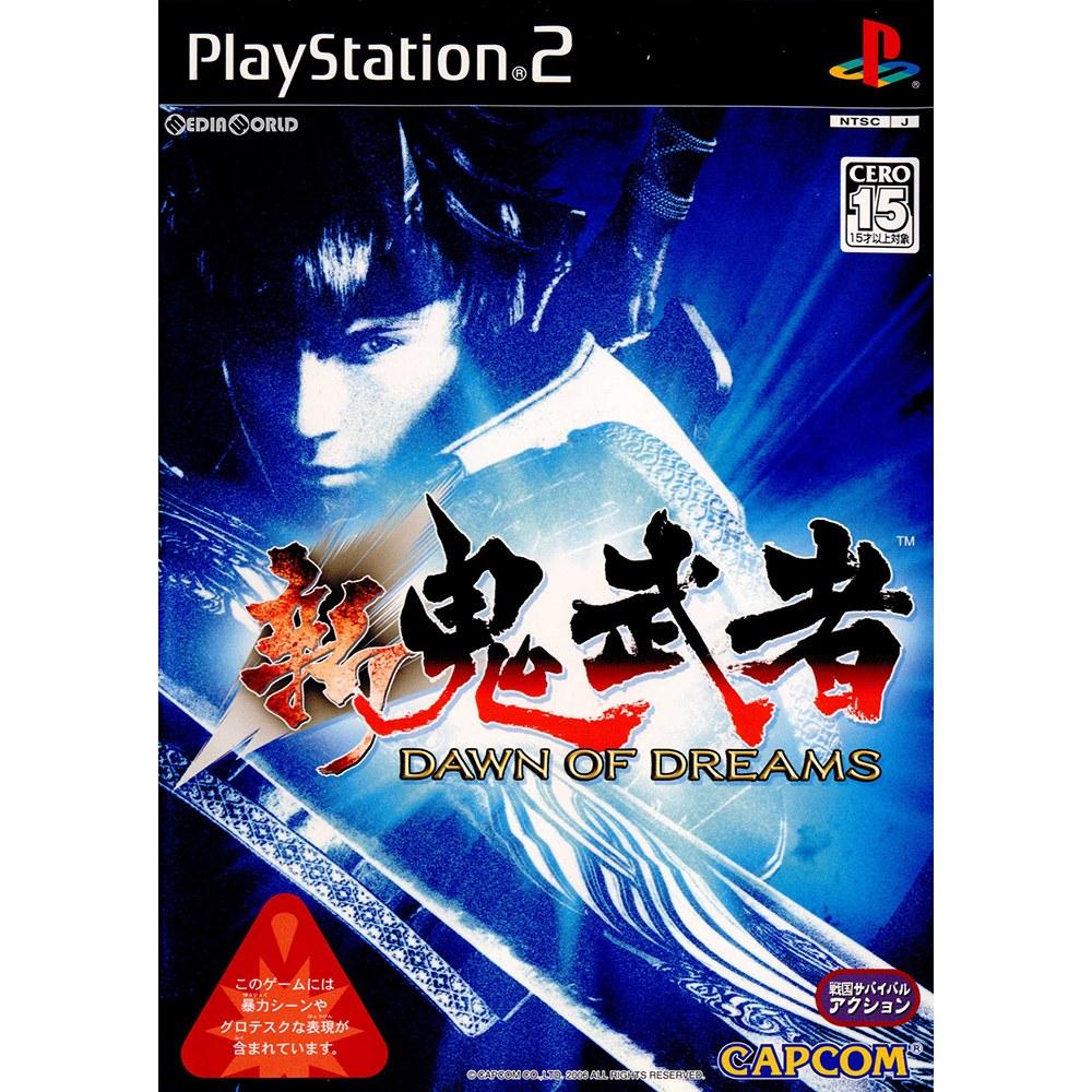 【中古即納】[表紙説明書なし][PS2]新鬼武者 DAWN OF DREAMS(ドーンオブドリームス)(20060126)