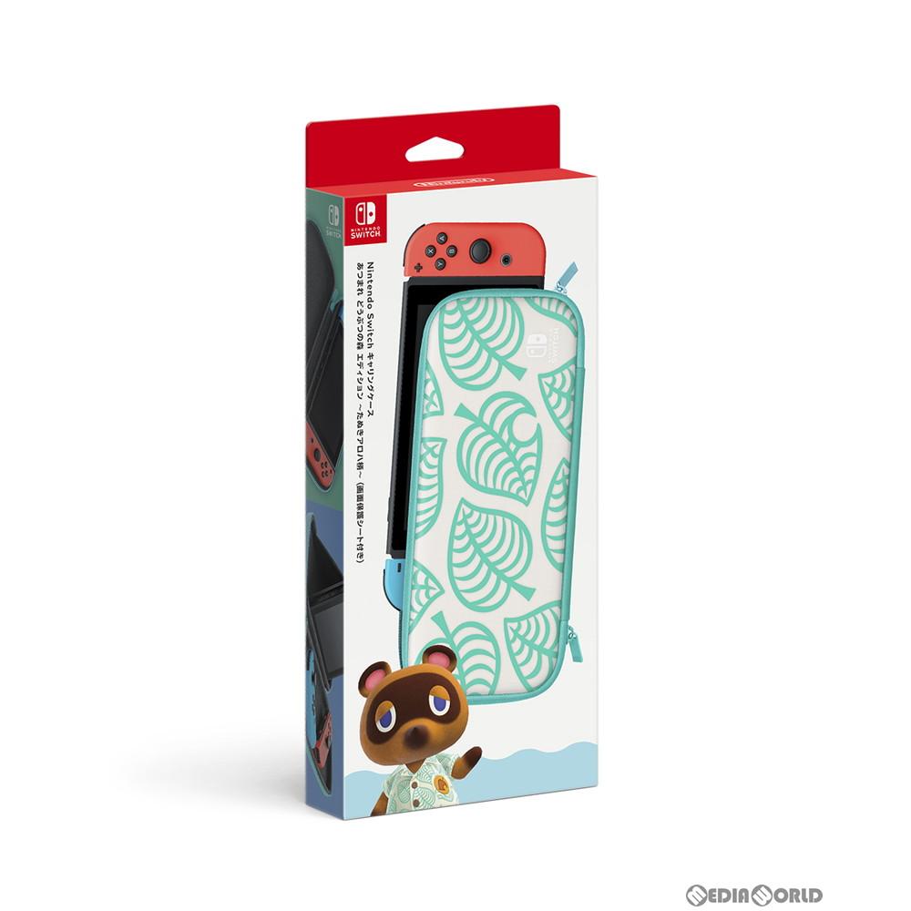 【新品即納】[ACC][Switch]Nintendo Switch(ニンテンドースイッチ) キャリングケース あつまれ どうぶつの森エディション 〜たぬきアロハ柄〜(画面保護シート付き) 任天堂(HAC-A-PSSAG)(20200320)