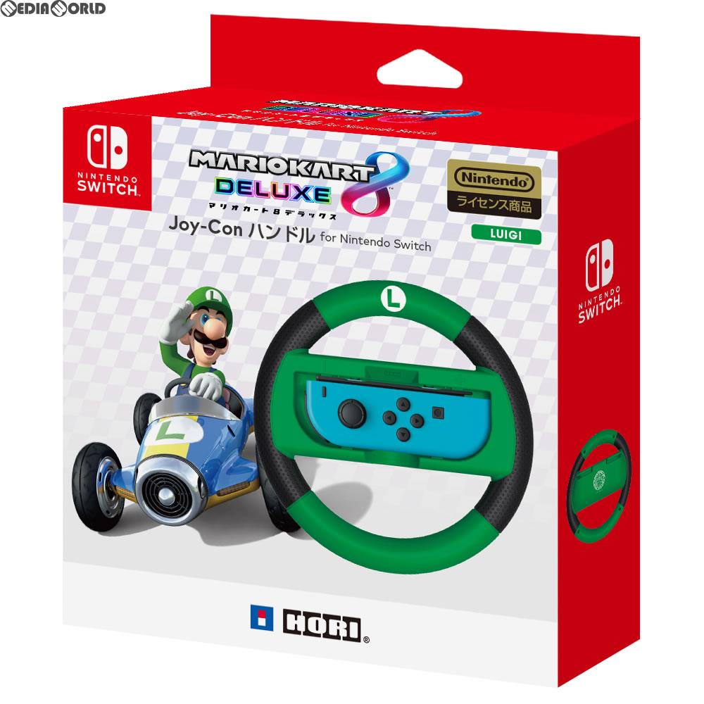 【中古即納】[ACC][Switch]マリオカート8 デラックス Joy-Conハンドル ルイージ for Nintendo Switch(ニンテンドースイッチ) HORI(NSW-055)(20170803)