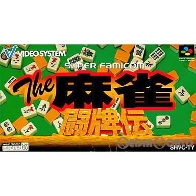 【中古即納】[箱説明書なし][SFC]The麻雀・闘牌伝(19930416)