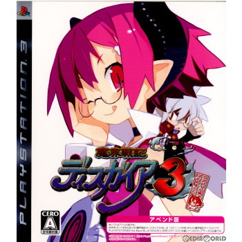 【中古即納】[PS3]魔界戦記ディスガイア3 ラズベリル編はじめました。(20090917)
